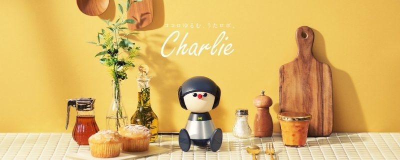 Pre-Orders Now Ready for Charlie: The Robot That's Always in a Musical