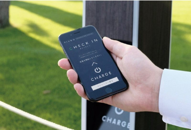 Reserve A Scheduled Visit to an EV Charger in Japan