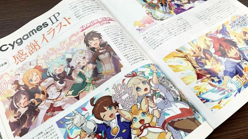 Famitsu Opens the 'Book' to Cygames' 10th Anniversary Survey Data